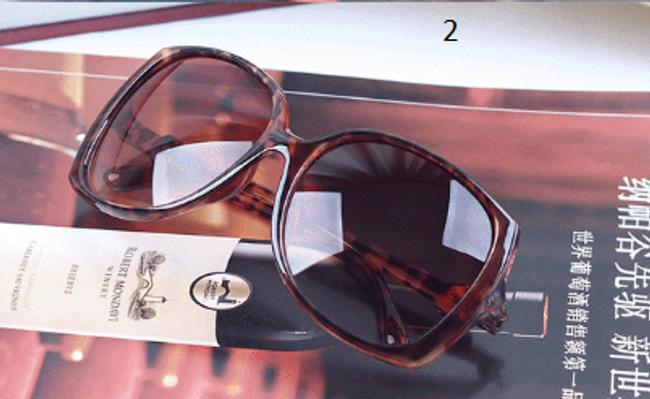 Dámské univerzální sluneční brýle - var. 2 1
