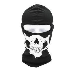 Лыжная маска SK82