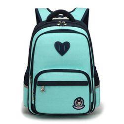 Школьный рюкзак Ravanah