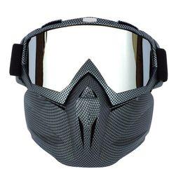 Лыжные очки с маской LH06