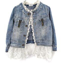 Куртка для девочек Leondra