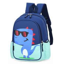Školski ruksak Marc