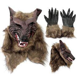 Хелоуин маска - вълк - различни варианти
