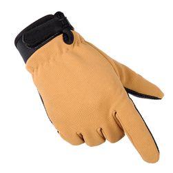 Зимние мужские перчатки WG83