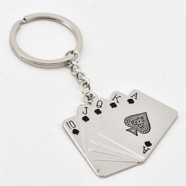Ключодържател за ключове B03204 1