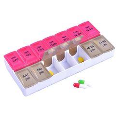 Кутия за лекарства KNL12
