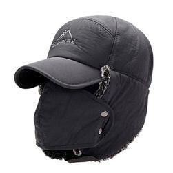 Męska czapka zimowa z daszkiem+ maska