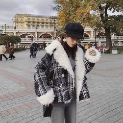 Женская зимняя куртка Jenie
