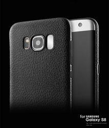 Tok Samsung Galaxy S8 készülékhez - szilikon kialakítású