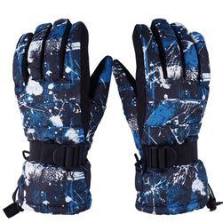 Унисекс зимние перчатки SKI125