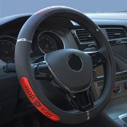 Navlaka za volan protiv klizanja - 4 boje