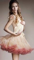 Женская юбка Novia