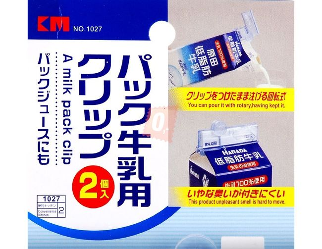 Svorka na krabici od mléka či džusu - průhledná 1