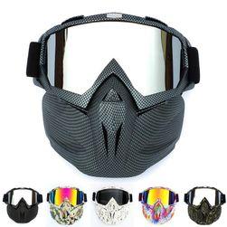 Лыжные очки с маской Jaylon