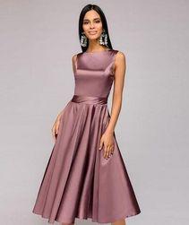 Női ruhák Jakayla