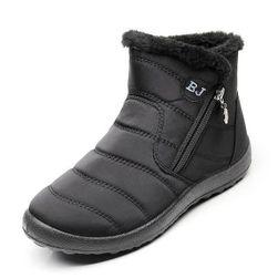 Ženska zimska obuća Kierra