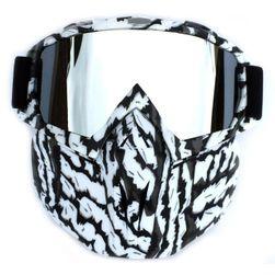 Лыжные очки с маской SKI109