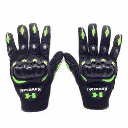 Мотоциклетные перчатки MR1