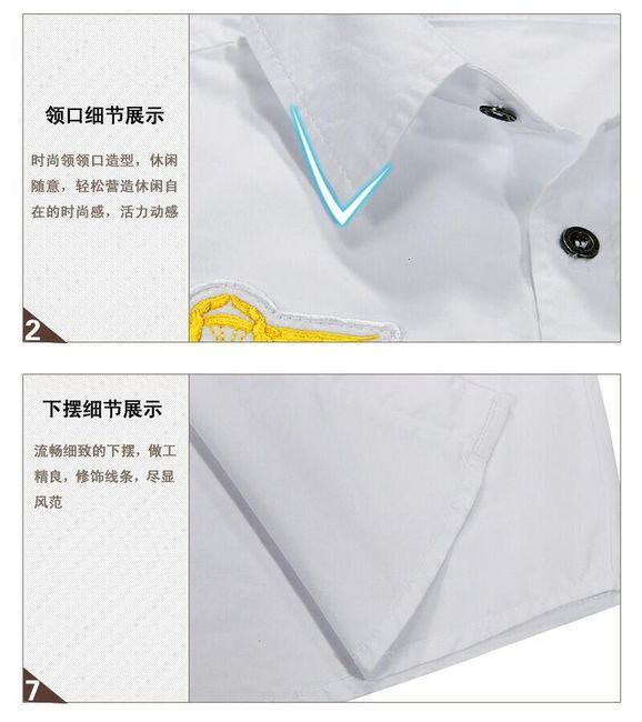 Férfi pamut ing - 4 színben