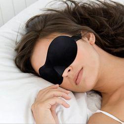 3D маска за сън - 5 цвята