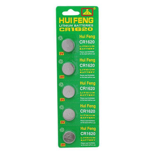 5ks Lithiová knoflíková baterie CR1620 1