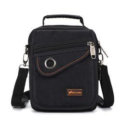 Мужская сумка B05299