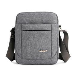 Мужская сумка B05045