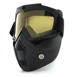 Лыжные очки с маской FM8