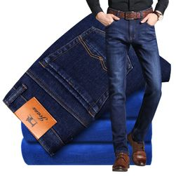 Men´s heated jeans PZD2