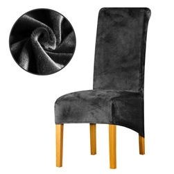 Чехол для стульев B011611