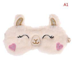 Maska za spavanje CE45