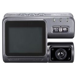 Döner lensli ve HD çözünürlüklü ön cam kamera