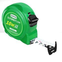 Measuring tape GK206