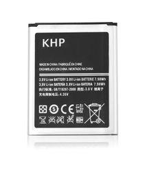 Baterie pro Samsung Galaxy S3 - i9300, i9305, i9308