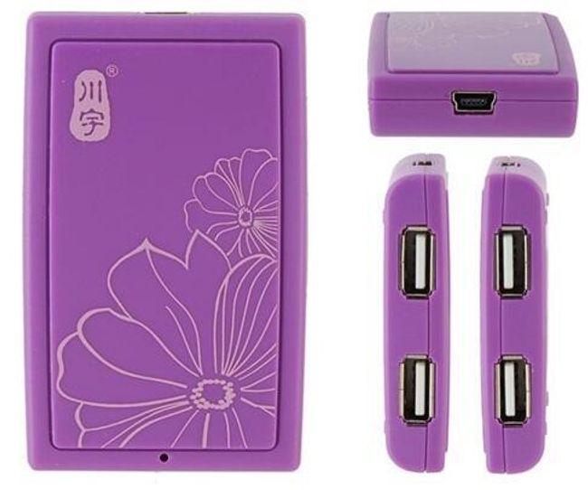 Fialový USB 2,0 HUB 1