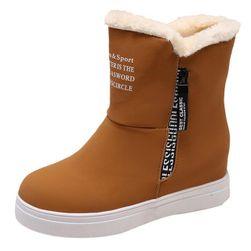 Дамски зимни обувки Leslie