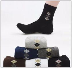 Pánské ponožky - 5 párů