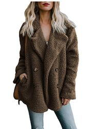 Дамско палто Simone