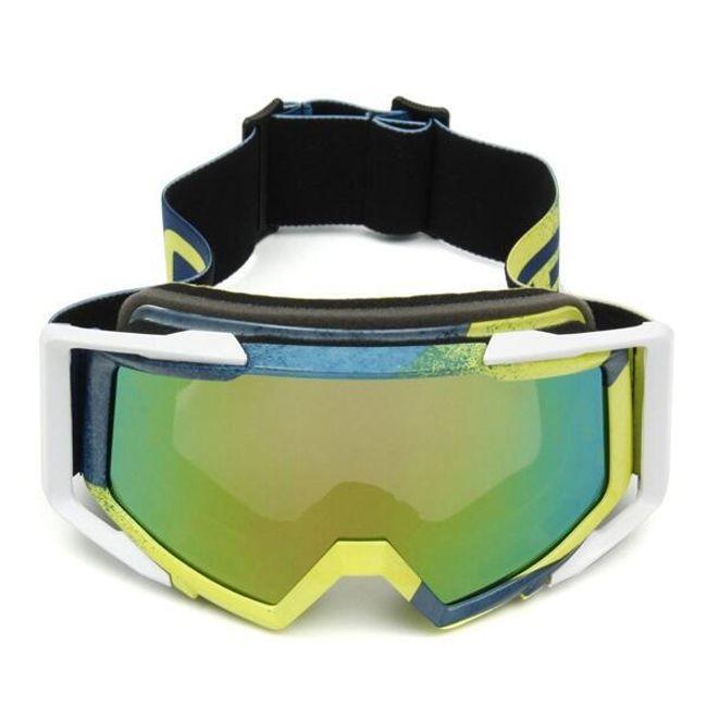 Motokrosové brýle - žluto - modrá barva 1