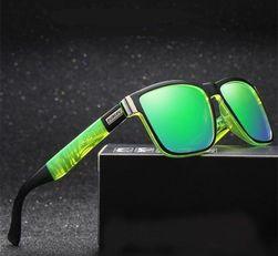 Sunčane naočare SB4578