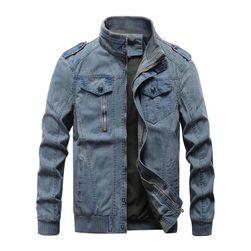 Мужская куртка Chadwick