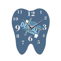 Часовник за стена VH4