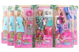 Barbie Wellness panenka GKH73 TV 1.4. - 30.6.2020 SR_681398