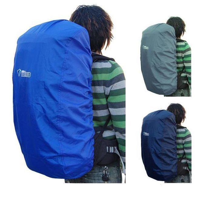 Pláštěnka na batoh - na výběr ze 3 barev 1