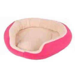 Лежак для собак и кожек с высоким бортиком- 5 расцветок