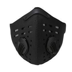 Пылезащитная маска для активного отдыха чёрный