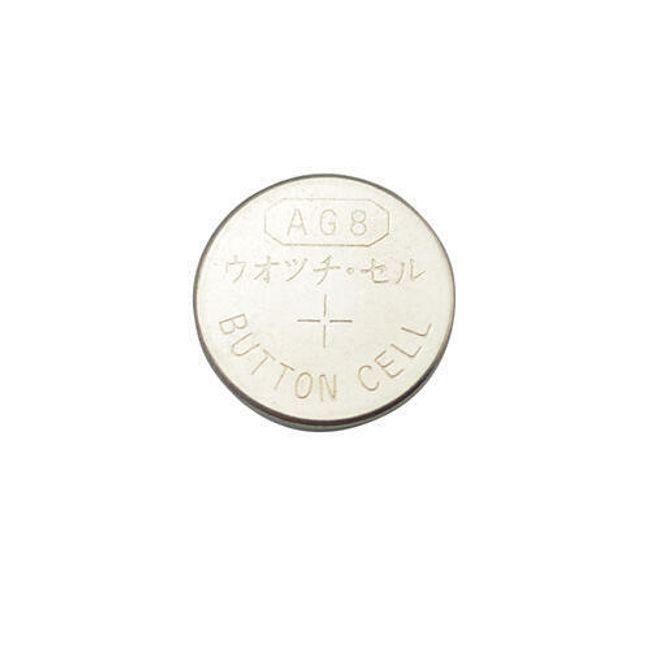 10ks Alkalická knoflíková baterie AG8/391A 1