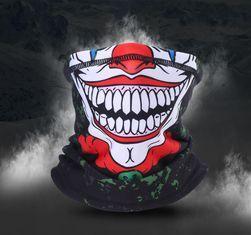 Скиорска маска SK52