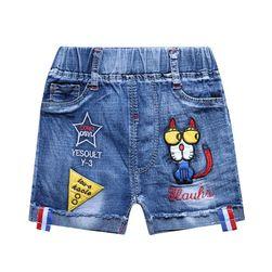 Pantaloni scurți de damă Giuseppe