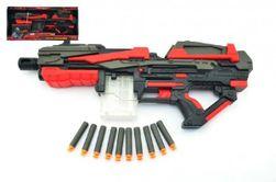 Pistole puška na pěnové náboje 10ks plast 54cm na baterie v krabici RM_00312576